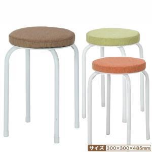 スツール 北欧 ファブリックスツール「TX-01F」 スタッキング パイプイス パイプ椅子 カラー おしゃれ チェア|igusakotatu