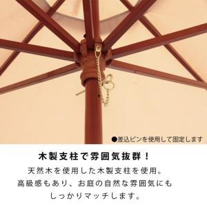 ガーデンパラソル 270 木製 クランク付き「木製パラソル 270」FBC|igusakotatu|02
