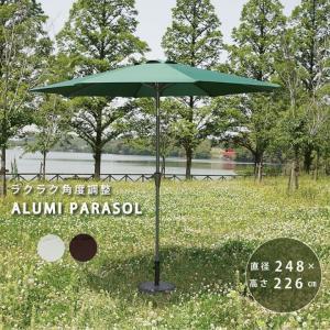 ガーデンパラソル アルミ 240 「アルミパラソル240cm」FBC|igusakotatu