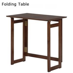フォールディングテーブル 「ミラン(6352-1N)」(FBC) 書斎 作業机 デスク レトロ 折りたたみ|igusakotatu