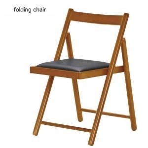 フォールディングチェアー 「ミラン(FC-14)」 椅子 チェアー いす レトロ 折りたたみの写真