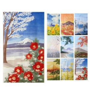 のれん 暖簾 和風 85×150cm 日本製 選べる 「富士のれん」全8柄 間仕切り 目隠し  風景画 富士山 赤富士|igusakotatu