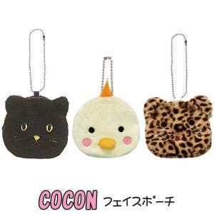 ポーチ 「ココン フェイスポーチ」 小物入れ 雑貨 ぶた かえる ねこ 猫 ヒョウ 豹 黒猫 かわいい|igusakotatu