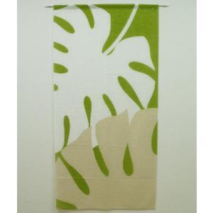 のれん 暖簾 ノレン 人気のモンステラ柄のれん 「ステラ」 85×170cm 暖簾 日本製 おしゃれの写真