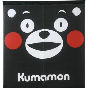 のれん 暖簾 「くまモン」 85×90cm 間仕切りのれん 暖簾 ゆるキャラ くまモングッズ it-tm|igusakotatu
