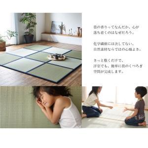 い草置き畳 国産軽量タイプ い草置き畳「あぐら」 82×82cm12枚セット 日本製 半畳 ユニット 畳マット藺草 和室 和風 リビング 和家具 簡単|igusakotatu|04
