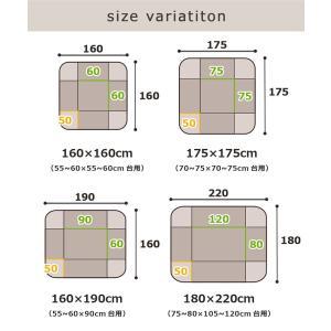 こたつ布団 正方形 長方形 省スペースこたつ掛け布団 「フラン」 4サイズ こたつ用掛け布団 こたつ布団 75 60 GL|igusakotatu|12