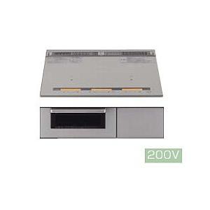 パナソニック製(TOCLAS)CHTRS6XS W600 3口IHヒーター ▽IHクッキングヒーター|ih-heater
