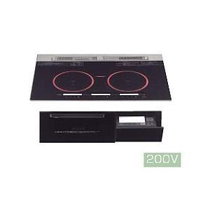 パナソニック製(TOCLAS)CHVRK7XP ワイド3口IHダブルオールメタル ▽IHクッキングヒーター|ih-heater