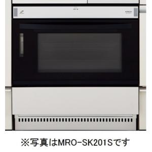 日立製(LIXIL)MRO-SK201B IHヒーター用 ☆☆電気オーブンレンジ 〔納期約2週間〕 ih-heater