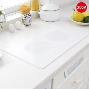 三化工業製(三化工業)SIH-B223AW-W  2口IHクッキングヒーター(横置型)ホワイト  200V ▽IHクッキングヒーター ih-heater