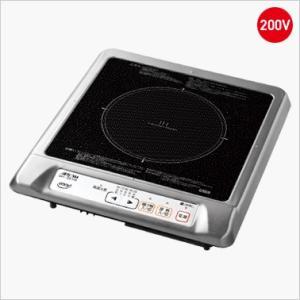 三化工業製(三化工業)SIH-BH213B  1口IHクッキングヒーター  ブラック  200V ▽IHクッキングヒーター ih-heater