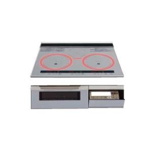 パナソニック製(WOODONE)UDIP001-6N-VV シルバー 3口IH シングルオールメタル ▽IHクッキングヒーター ih-heater