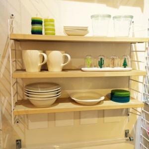 String Shelf (ストリング シェルフ)は1949年にデザインされ、 誕生から60年たった...