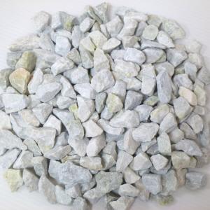 砂利庭砕石敷石防犯砂利ガーデニング綺麗な黄緑化粧砂利(0.8kgサンプル)