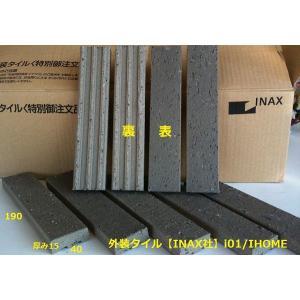 タイル 国産タイル 壁 外装タイル 壁用壁材 INAX タイルi01