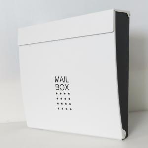 郵便ポスト郵便受けおしゃれかわいい人気北欧モダンデザイン大型メールボックス 壁掛け鍵付きマグネット付きバイカラーホワイト白色ポスト新pm171|ihome