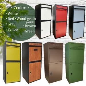 [決算セール12/31まで]選べる4色 宅配ボックス 送料無料 おしゃれ 人気 大容量郵便ポスト ビ...
