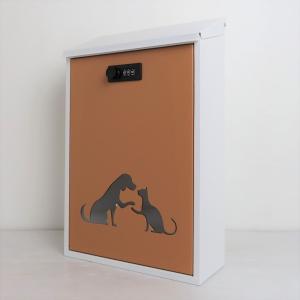 郵便ポスト郵便受けおしゃれ北欧モダンデザインメールボックス壁掛けダイヤル錠付「犬と猫の希望」ブラウン色ポストpm489|ihome