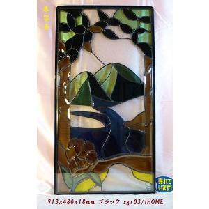 ステンド グラス ステンドグラス ステンドガラス デザインパネルsgr03|ihome