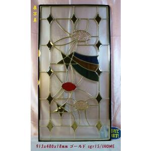 ステンド グラス ステンドグラス ステンドガラス デザインパネルsgr15|ihome