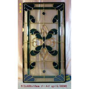 ステンド グラス ステンドグラス ステンドガラス デザインパネルsgr16|ihome