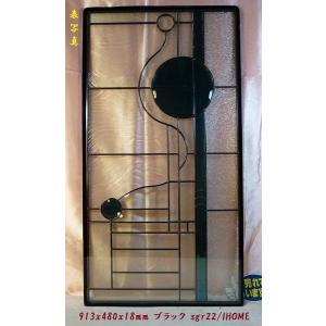 ステンド グラス ステンドグラス ステンドガラス デザインパネルsgr22|ihome