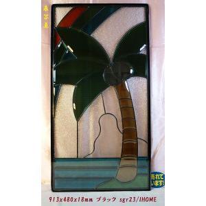 ステンド グラス ステンドグラス ステンドガラス デザインパネルsgr23|ihome