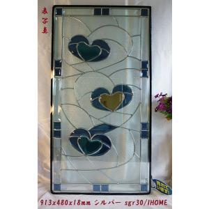 ステンド グラス ステンドグラス ステンドガラス デザインパネルsgr30|ihome