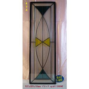 ステンド グラス ステンドグラス ステンドガラス デザインパネルsgs01|ihome