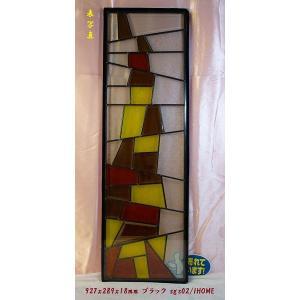 ステンド グラス ステンドグラス ステンドガラス デザインパネルsgs02|ihome