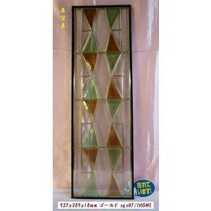 ステンド グラス ステンドグラス ステンドガラス デザインパネルsgs07|ihome