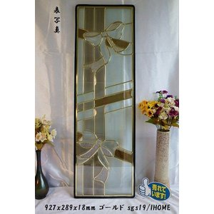 ステンド グラス ステンドグラス ステンドガラス デザインパネルsgs19|ihome