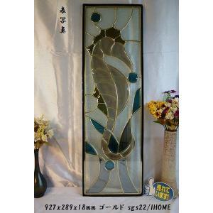 ステンド グラス ステンドグラス ステンドガラス デザインパネルsgs22|ihome