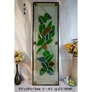 ステンド グラス ステンドグラス ステンドガラス デザインパネルsgs23|ihome