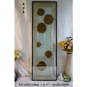 ステンド グラス ステンドグラス ステンドガラス デザインパネルsgs24|ihome