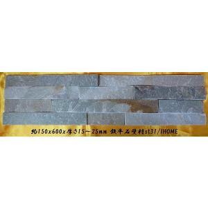 モザイク鉄平石壁材ガーデニング庭石材綺麗なイエロー鉄平石モザイク壁材st31|ihome