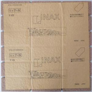 タイル 国産 タイル シート 壁 外装タイル 壁用壁材 INAX タイルYM-255S2-19j18