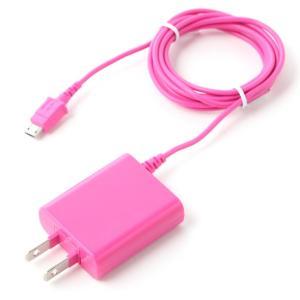 スマホ充電器 携帯充電器携帯充電器 AC充電器 スマホ Android対応 スリムボディ 1.5mコード  ピンク  訳あり OKWAC-SP81P メール便送料無料