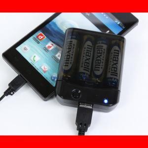 送料無料 乾電池充電器 スマホ充電器 モバイルバッテリー スマホ iPhone iPod IBCU4...
