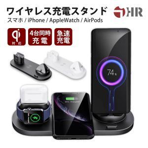 ワイヤレス充電器 iPhone Android Airpods Pro Apple watch Qi...