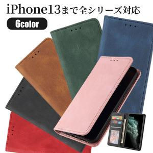 スマホケース 手帳型 iPhone se ケース iPhone12 ケース iPhone8 ケース ...