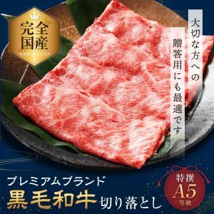 特撰A5/A4等級 国産黒毛和牛 バラ肉  高級炭火焼肉えん責任者牧村監修のもと、その日最高の肉を仕...