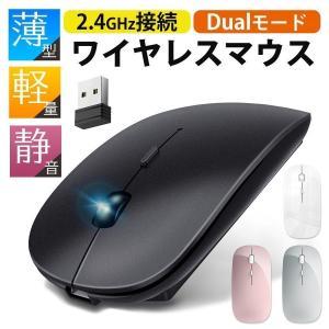 マウス ワイヤレスマウス 無線 超静音 バッテリー内蔵 充電式 ゲーミングマウス 超薄型 省エネルギ...