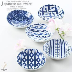 和食器 美濃焼 藍Komon 小皿セット カフェ おうち ごはん 食器 うつわ 日本製 ii-otto
