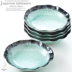 和食器 美濃焼 トルコブルー 平鉢セット カフェ おうち ごはん 食器 うつわ 日本製 ii-otto