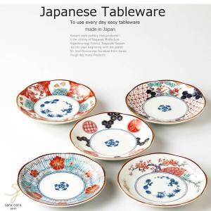和食器 美濃焼 5個セット 染錦古伊万里 小皿セット カフェ おうち ごはん 食器 うつわ 日本製 ii-otto