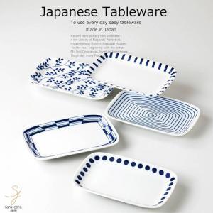 和食器 美濃焼 5個セット 藍小紋 オーバル皿セット 楕円皿 カフェ おうち ごはん 食器 うつわ 日本製 ii-otto