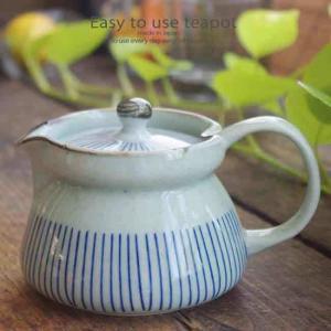 和食器 美味しいポット十草 カフェ おうち ごはん 食器 うつわ 使いやすい おしゃれ ギフト プレゼント 母の日 父の日 誕生日|ii-otto