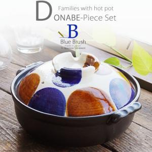 和食器 にほんの藍色  2色ドット 家族でお鍋 3〜5人用 8号 IH対応 土鍋 うつわ 陶器 日本製 食器|ii-otto